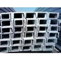 镀锌槽钢,镀锌槽钢厂家,镀锌槽钢价格