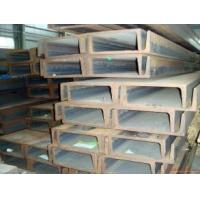 云南--昆明槽钢批发/价格多少钱一吨
