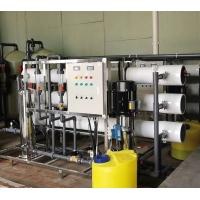 蘇州雅云水處理設備 高純水制取反滲透設備