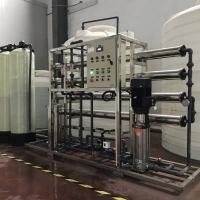 醫yao雙級反滲透+EDI純水設備生物制yao行業水處理設備