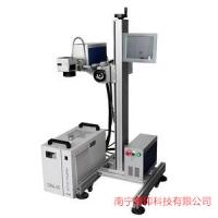 南宁激光喷码机,不锈钢激光喷码机,PVC管激光喷码机