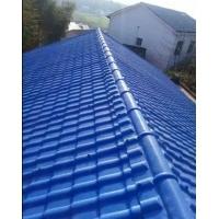 北京树脂瓦 平改坡屋面专用瓦 优质树脂瓦寿命50年