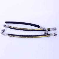 衡水琪萱橡塑高压油管液压总成钢丝编织橡胶管耐高温高压软管