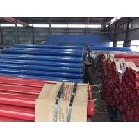 涂塑复合管与内外涂塑复合钢管 涂塑复合钢管