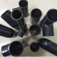 AGR新型管材管道