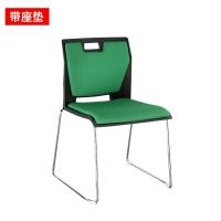 鼎优新款洽谈会议椅网布办公椅简约弓形培训椅
