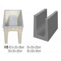 u型排水沟钢模具-排水沟钢模具-专业定制