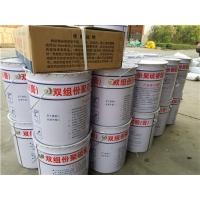 双组份聚硫密封胶价格A双组份聚硫密封胶价格报价标准
