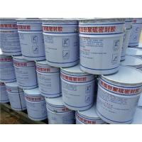 非下垂型雙組份聚硫密封膠A重慶非下垂型雙組份聚硫密封膠價格