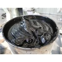聚氯乙烯胶泥填缝料A聚氯乙烯胶泥填缝料使用方法