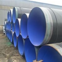 中卫环氧煤沥青防腐钢管生产厂家