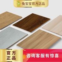 兔宝宝胶合板5mmE0级生态板免漆板环保衣柜家具饰面背板多层