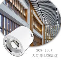 圆筒LED防水吸顶灯30W50W100W120W150W