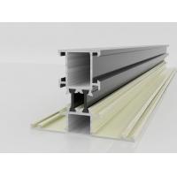 型材铝方通 铝合金型材规格 铝材型材 铝型材型材 幕墙铝型材
