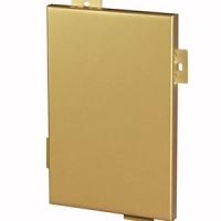 铝单板 幕墙铝单板 包柱铝单板 异型铝单板