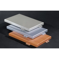 铝单板  铝单板生产厂家 铝单板直销 幕墙铝单板 氟碳铝单板