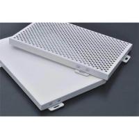 铝单板 幕墙铝单板 铝单板生产厂家 氟碳铝单板 木纹铝单板