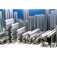 鋁型材尺寸 型材鋁方通報價 定制鋁型材廠家 80系列鋁型材