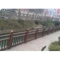 新款鋼筋混凝土仿木欄桿,平頂山專業景區仿木欄桿制作