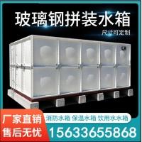 中大型养猪场安装玻璃钢水箱人防水箱供水水箱