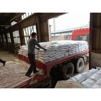 热销环保无尘砂 生产供应佛山、广州、上海