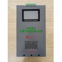 CHJN-ZH-60,CHJN-ZH-80照明节电器