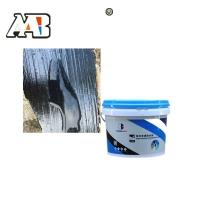 纳米环保防水剂胶卫生间瓷砖防水涂料