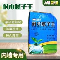 耐水腻子粉|内墙腻子粉|内墙耐水腻子粉|防水腻子粉厂家批发