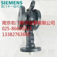 西门子电动球阀VAF41 VAF51法兰连接开关型和调节型