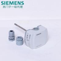 西门子浸入式温度传感器QAE2174.010