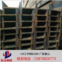 Q345B工字鋼質量保證實力供應湖南Q345B工字鋼質量保證
