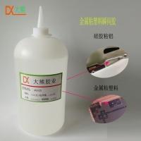 PP塑胶产品快干胶 大型PP塑胶制品接缝快干胶