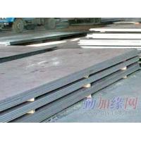MN13高锰耐磨钢价格