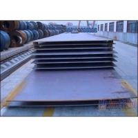 梅钢B510L大梁用钢板价格
