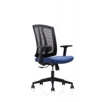 上海办公家具员工椅