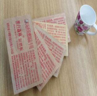 南京B級阻燃板-黑白森林阻燃板-南京軍鵬建材