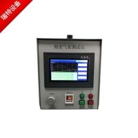 防水测试仪-儿童智能手表防水测试机