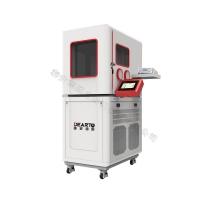 DTSL温湿度检定箱,优选泰安德图智能易用