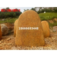 大型刻字石 刻字黄蜡石 刻字景观石