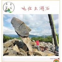 蘇州太湖石假山設計 天然太湖石花園設計 太湖石批發價格