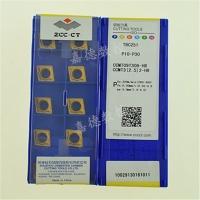 CCMT09T308-HR-YBC251株洲钻石硬质合金数控