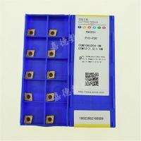 CCMT060204-HM-YBC251株洲钻石硬质合金数控