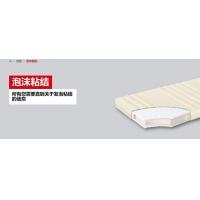 汉高发泡保温泡沫板岩棉板海绵复合粘接包覆胶水