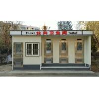 哈尔滨移动厕所批发