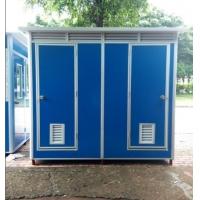 哈尔滨移动公厕现货供应