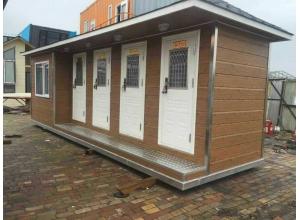 哈尔滨太阳能移动卫生间、移动厕所制作