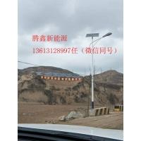 7米高的保定太阳能路灯价格/led灯头批发价
