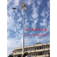 供应led路灯价格、太阳能路灯款式