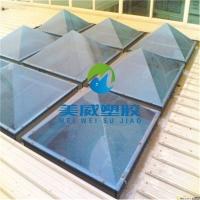 供应南京扬州阻燃PC耐力板可吸塑折弯PC板加工价格