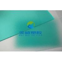 美威生产PC广告板新料PC磨砂板聚碳酸酯PC细磨砂板